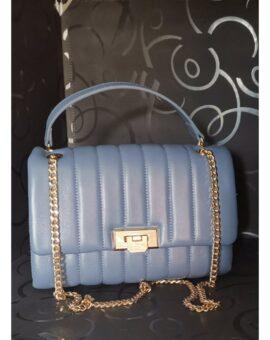 Quilted Flap Shoulder Bag - Blue