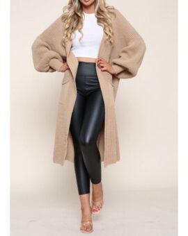 Jenny Puff Sleeve Long Cardigan - Beige